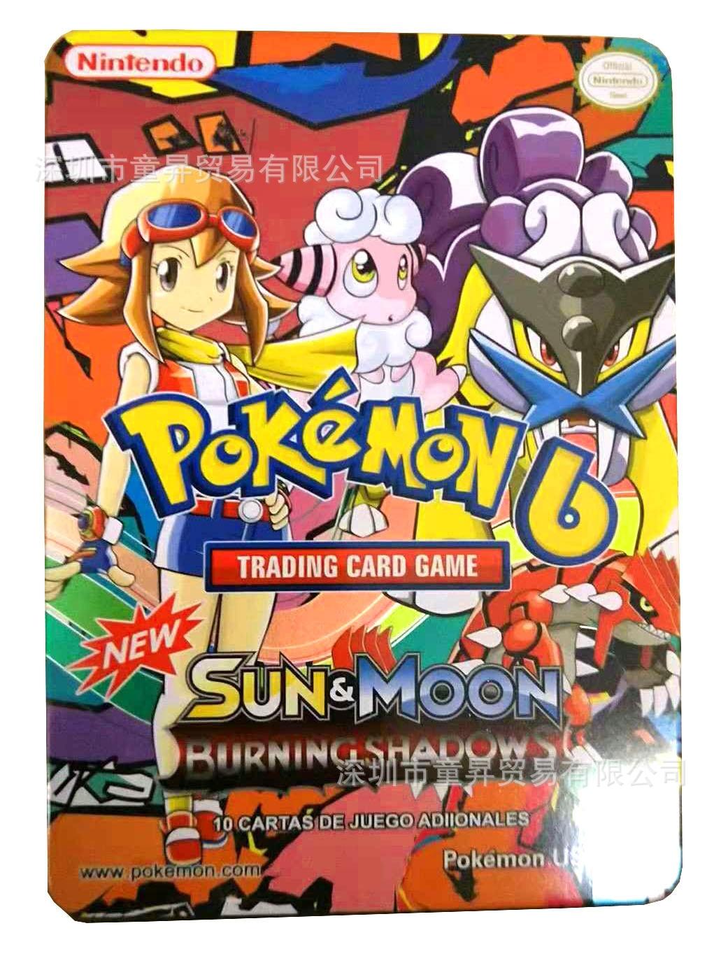 sticker panini 10517697 boxing anime stickers children hobbies cards toy boys girls 70pcs/set Pokemon Big Box 15MC*20.5CM TAKARA TOMY Toys Hobbies Hobby Collectibles Game Collection Anime Cards for Children
