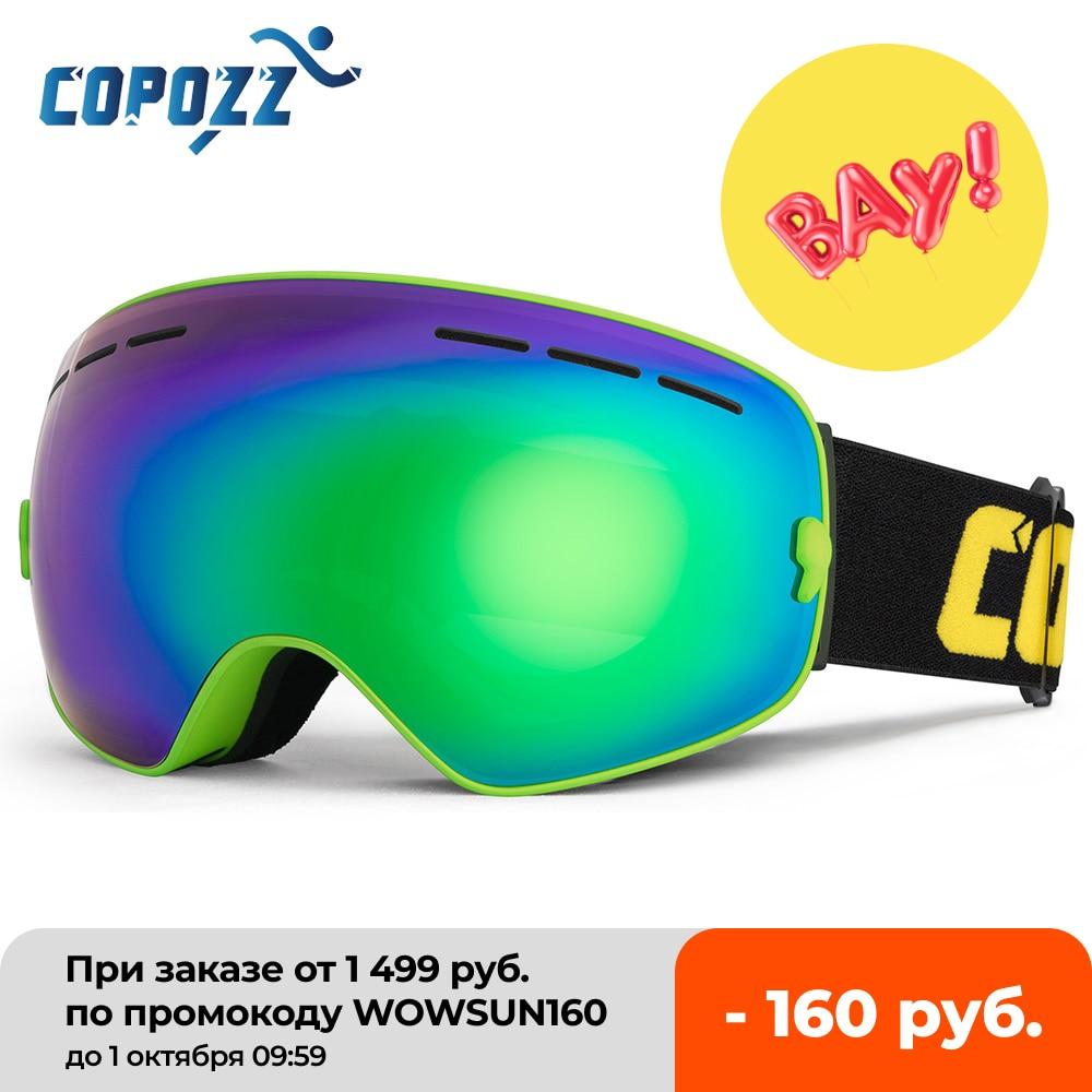 COPOZZ Brand Ski Goggles Double Layers UV400 Anti-fog Big Ski Mask Glasses Skiing Snow Men Women Snowboard Goggles GOG-201 Pro