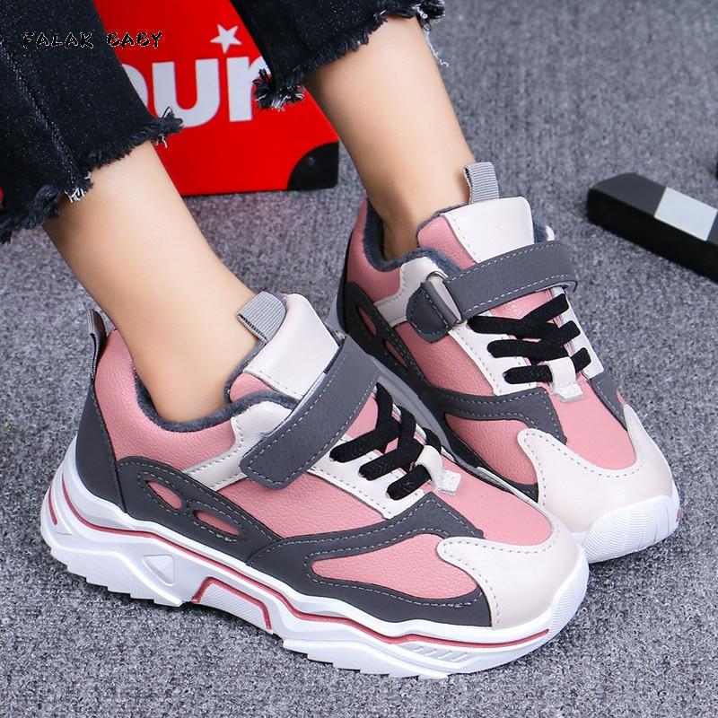 الأطفال الشتاء الدافئة أحذية رياضية 2021 جديد الفتيان والفتيات أحذية رياضية تنفس لينة أسفل حذاء كاجوال حذاء للأطفال