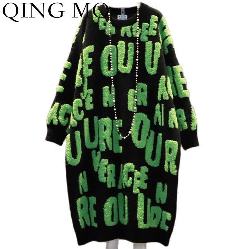 تشينغ مو رسالة نمط الجولة الرقبة محبوك فستان المرأة 2021 الخريف الشتاء جديد الإفراط في الركبة البلوز سترة فستان ZWL1321