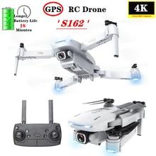 GPS Drone S162 RC quadrirotor avec 5G WiFi FPV HD 4K caméra pliable Quadrocopter VS E58 SG907 F11 XS812 E520S Dron cadeau