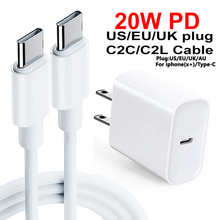 20W UK/EU/US Plug Charger Fast Charger USB Charger Quick Charge 3.0 For IPhone 12 Adapter for Huawei C2C C2LTablet Portable Wall