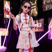 Chinese Style White Catwalk Show Stage Outfit Children Street Dance Performance Dresses Girls Jazz w