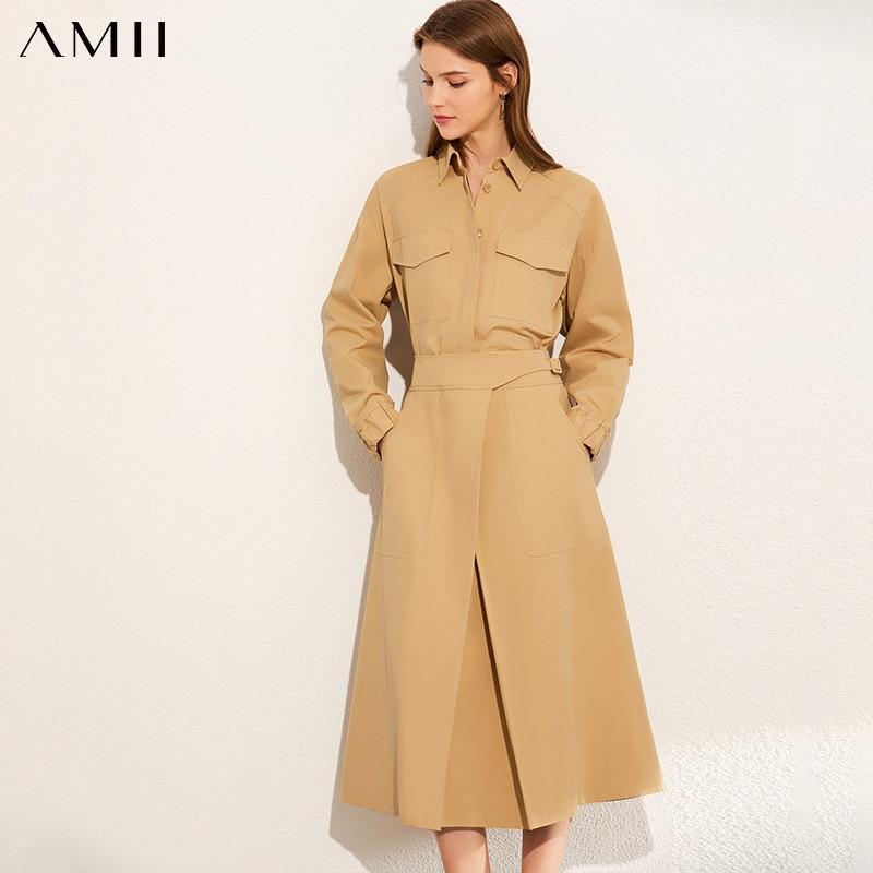 Amii Minimalism Spring Autumn Suits For Women Causal Solid Loose Cotton Women's Shirt High Waist Aline Female Skirt  12020192