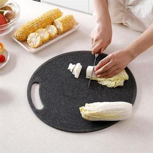 2pcs Imitation Marble Plastic Chopping Block Non-Slip Round Fruit Vegetable Cutting Board Kitchen Accessories