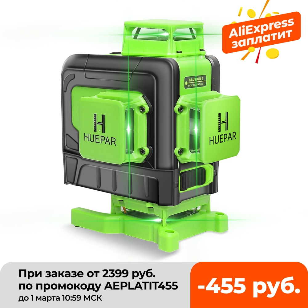 Huepar 16 lines 4D Cross Line Laser Level Green Beam Line With Li-ion battery For Tiles Floor Multifunction & Remote Control