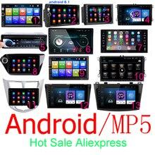 Autoradio Android 2 Din   RAM 1 go + ROM 16 go, Android 7 '2 Din, lecteur multimédia GPS, pour Ford VW Golf