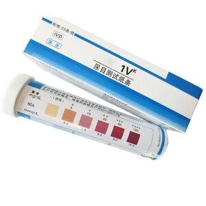 25pcs/set Urine ketone Test Strip Fat Burning Test Strip Analysis of Reduced Fat