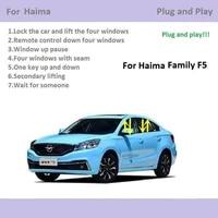 for haima family f5 automatic window closer closing accessoriesone key window lifter