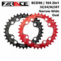 Zrace bicicleta chainwheel bcd104 e bcd96 universal oval estreito largo chainrings liga de alumínio círculo placa do cárter para mtb