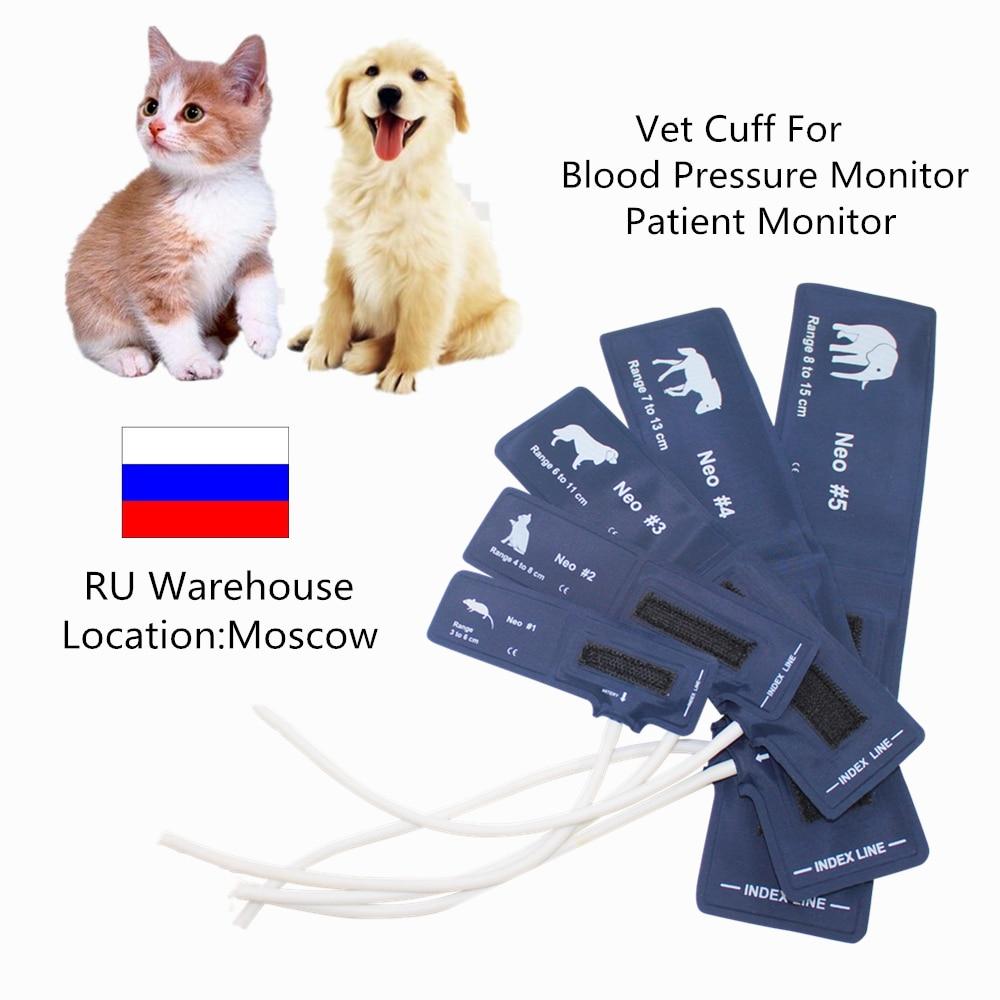 Veterinary Animal Pet Professional Dedicated Pet Monitor Disposable Non-woven Blood Pressure Monitor Cuff