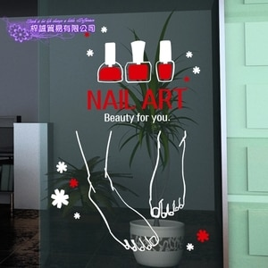 Nail Art Sticker Feet Beauty Salon Decal Shop Store Business Wall Art Stickers Decal DIY