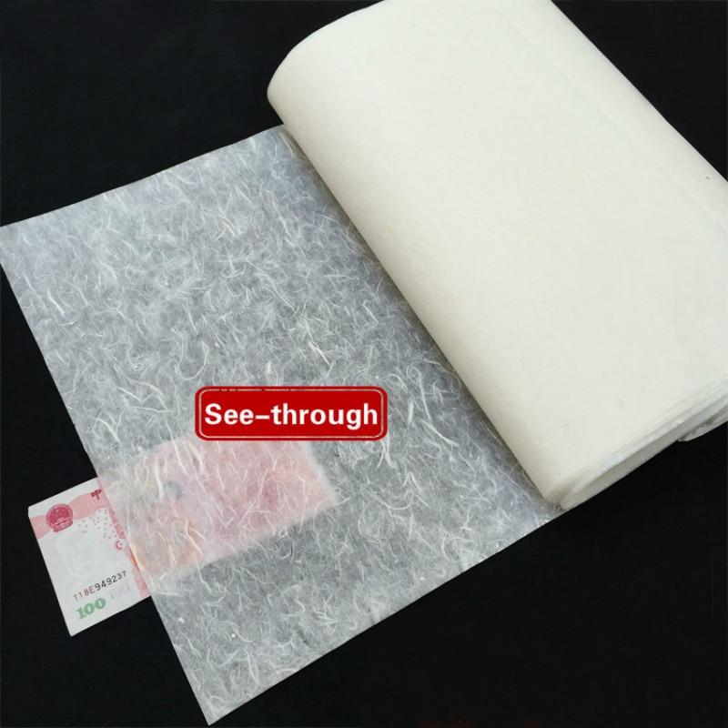 Китайская длинная волокнистая бумага Yun Xuan, прозрачная каллиграфия, рисовая бумага, рисовая бумага из тутового волокна, рисовая бумага, рисо...