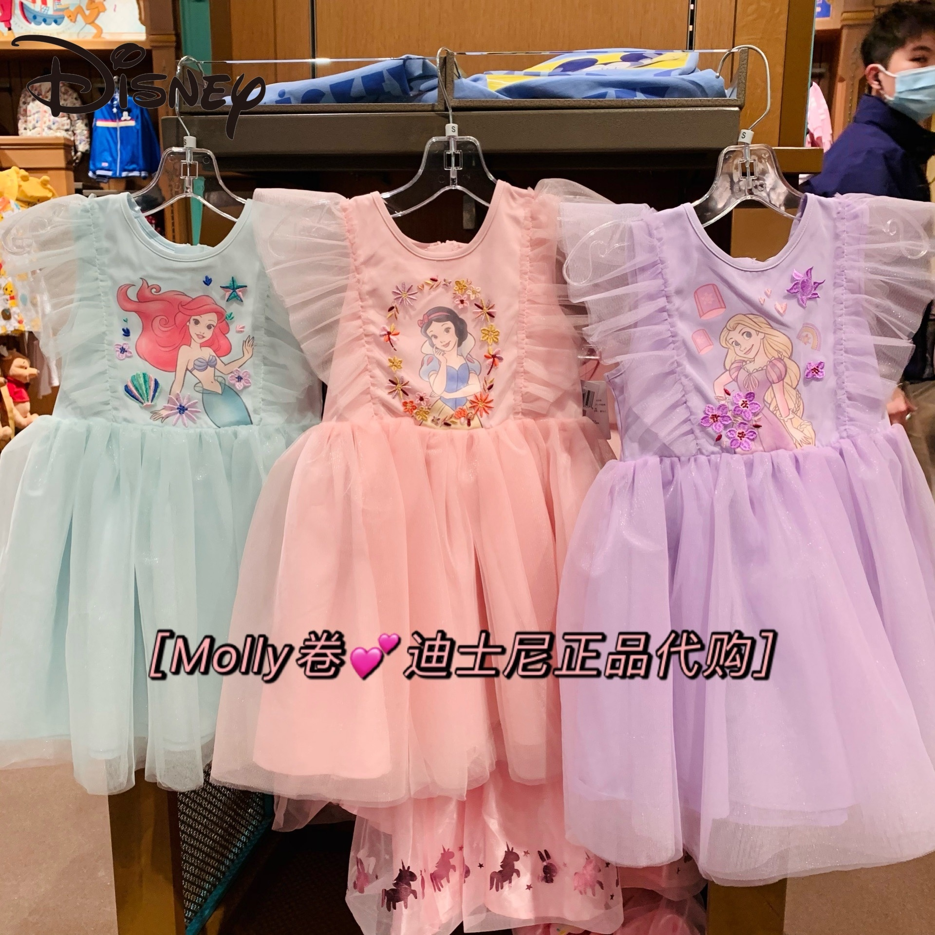 Disney Mermaid Long Hair Lepei Snowyprincess Sleeveless Gauze Dress Princess Dress long skirts for women Ball Gown