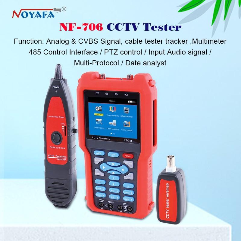 CCTV اختبار التناظرية و CVBS إشارة ، كابل الفاحص المقتفي يتكيف تلقائيا ويعرض صيغة الفيديو NOYAFA NF-706