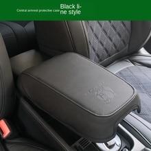 Подходит для Skoda Kodiaq подлокотник кожаный чехол центральный подлокотник защита от грязи Kodiaq GT модификация защита