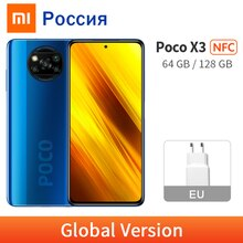 Version mondiale Xiaomi POCO X3 NFC 6GB 128GB / 64GB Smartphone Snapdragon 732G 120Hz affichage 64MP Quad caméra 5160mAh 33W Charge