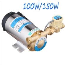 100W/150W Pipeline Pump Automatic Circulating Water Pump 220V/50HZ Electric Water Pressure Booster Pump Boosting Pump