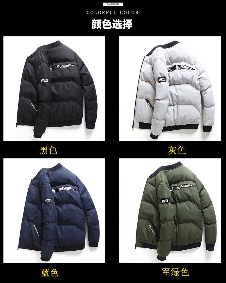 Брендовая мужская парка, зимняя куртка с хлопковой подкладкой, мужские теплые куртки, мужские однотонные плотные пальто на молнии с воротни...