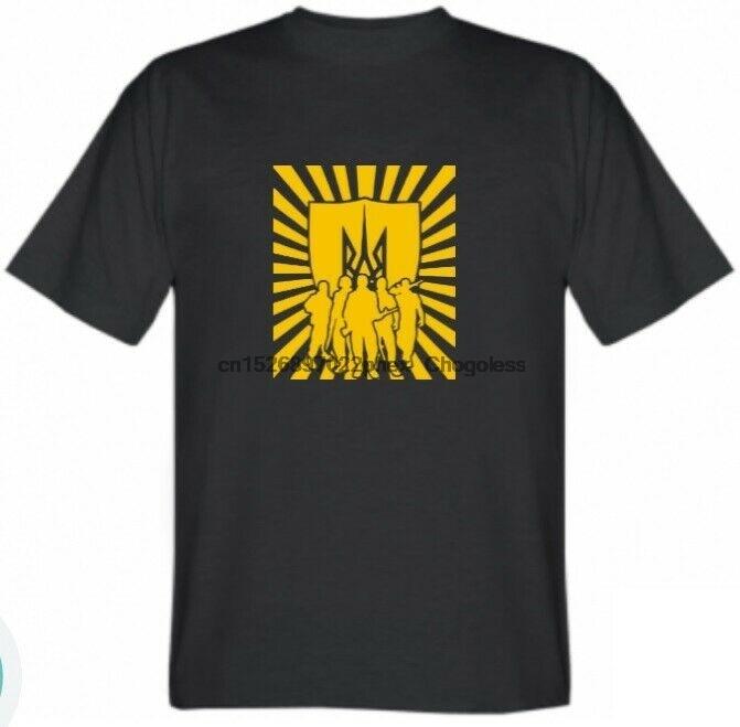 Oekraïense Leger T-shirt Oorlog In Donbass Nationalistische Vrijwilliger Bataljon