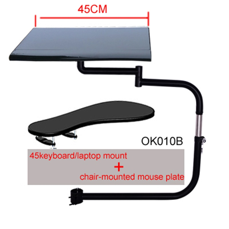 DL OK010-حامل كمبيوتر محمول متعدد الوظائف ولوحة مفاتيح وماوس للمكتب والألعاب