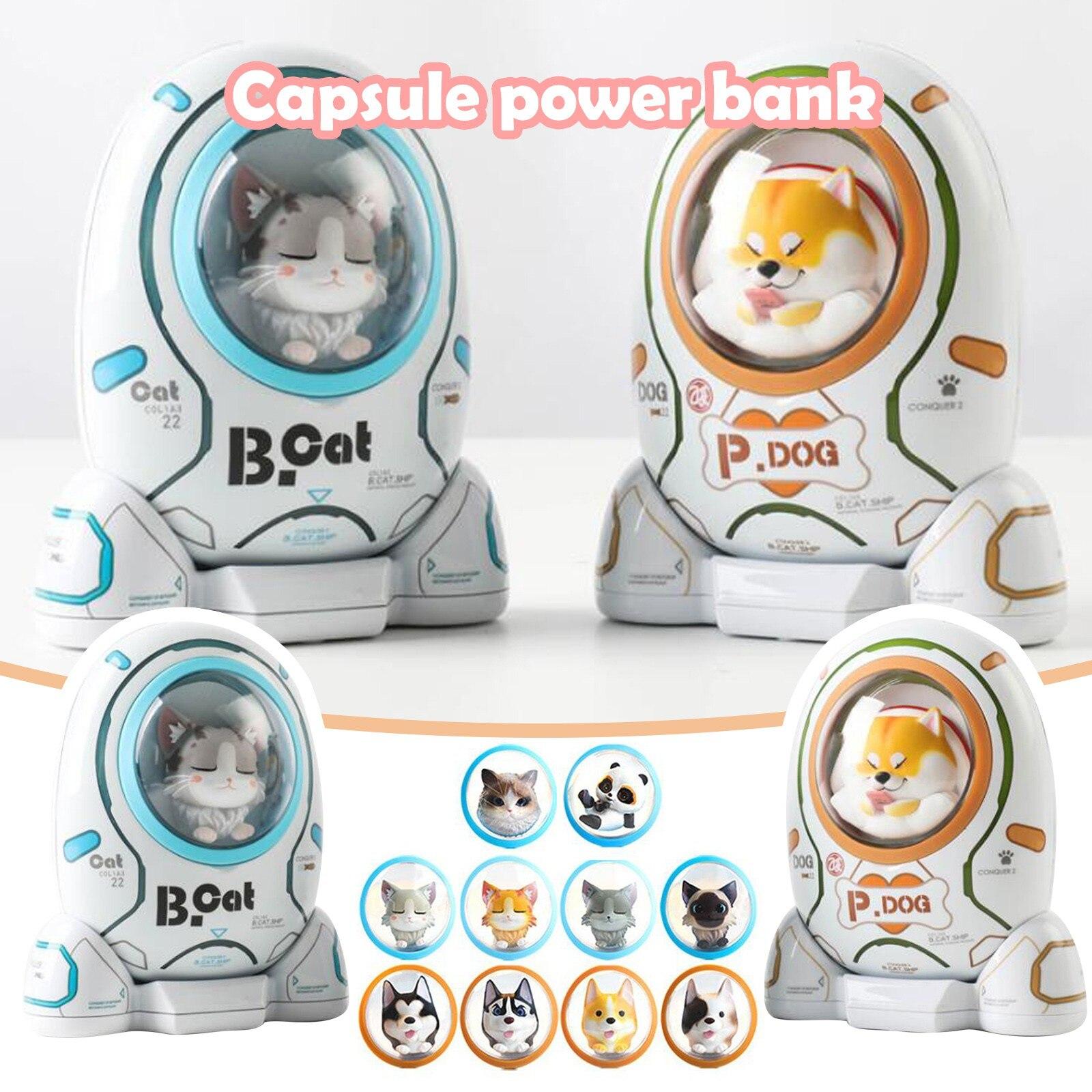 Large-capacity Mobile Phone Mobile Charging Treasure Space Capsule Power Bank Bcat Shiba Lnu Two-dimensional Power Bank enlarge