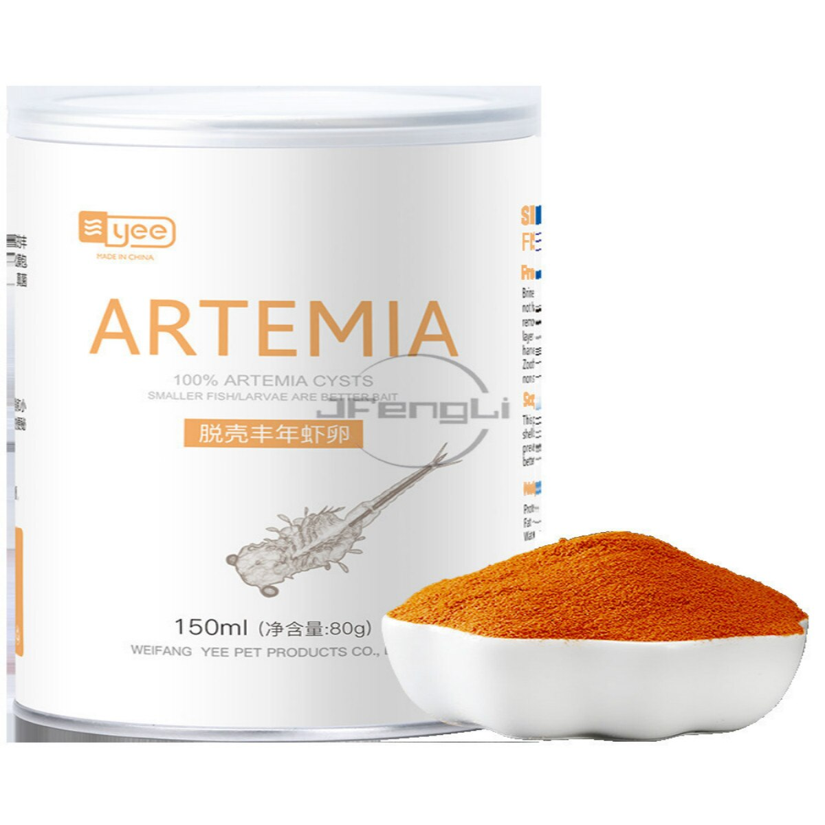 Yee artemia cistos ovos de camarão fértil descascar larvas hatch peixe jovem pequeno guppy alimentação marinha alimentos brilhantes proteínas ricas vermelhas
