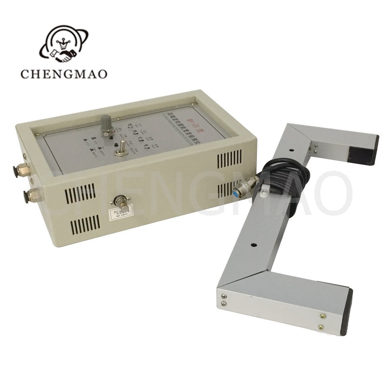 BF-III BF-3 High-precision Film Blowing Machine Air Supply Controller Automatic Air Supply Blowing Film Width Instrument