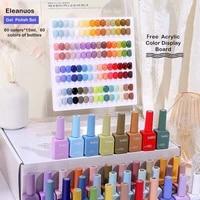 eleanos 60 colors gel nail polish set bright color need base gel uv led varnish nail salon art design soak off diy nail gel set