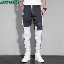 Men Spring and Autumn New Cargo Pants Youthful Vitality Casual Pants Men Pockets Drawstring Ins Fash