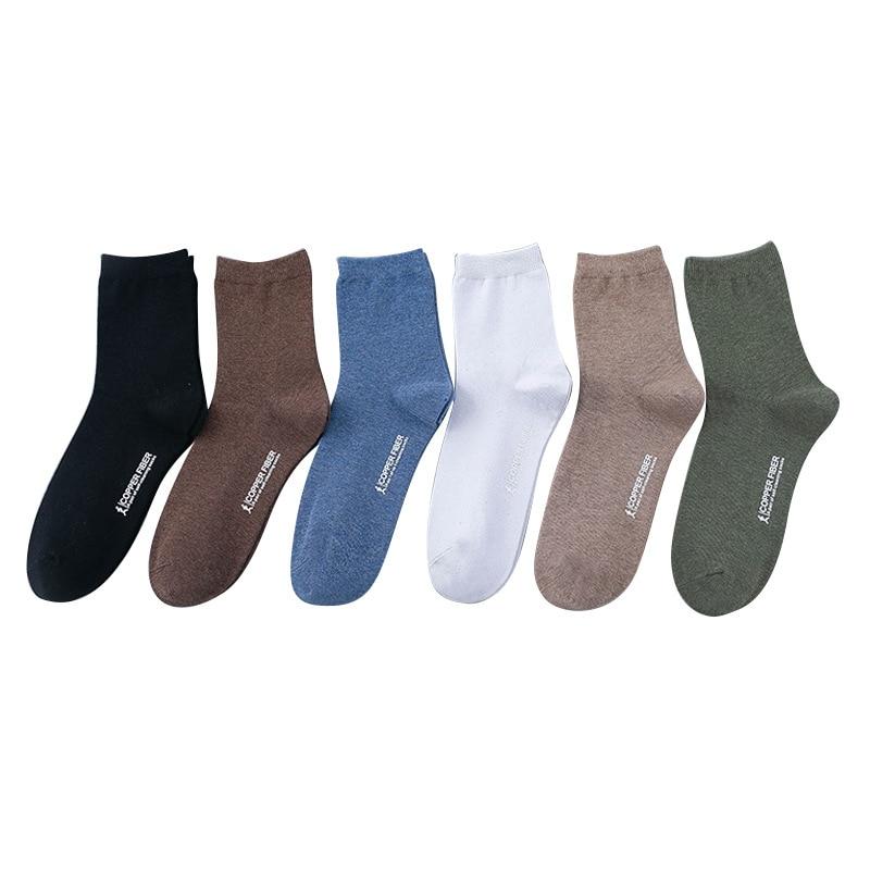 Антибактериальные и дезодорирующие носки, 6 пар в комплекте, мужские носки в наличии 2021, новые модные мужские носки