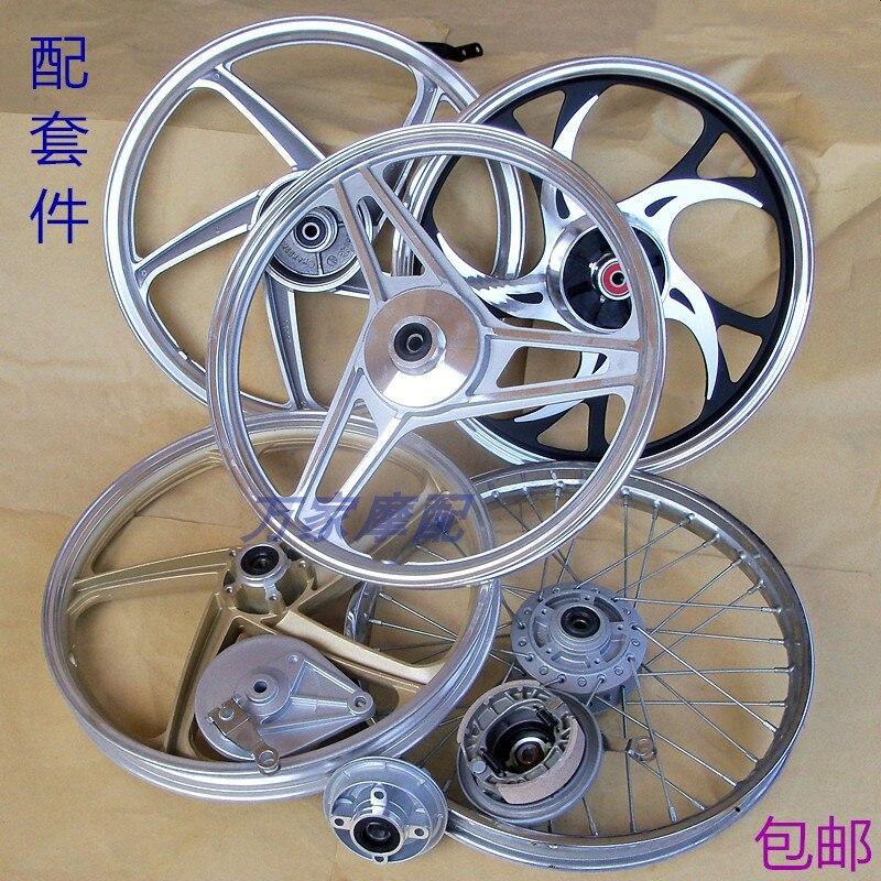 غطاء محور فرامل العجلة, DY100 JH70 فولاذ أمامي وخلفي
