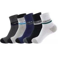 best selling socks cotton blend tube sweat absorbent male socks casual solid color comfortable breathable outdoor sports socks