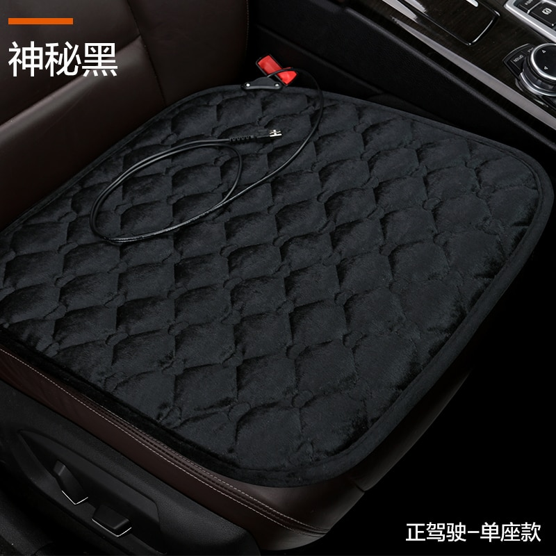 Car Cushion Electric Heating Pad Winter Office Cosy Warm  Heating Pad for Back Pain DJ60TD enlarge
