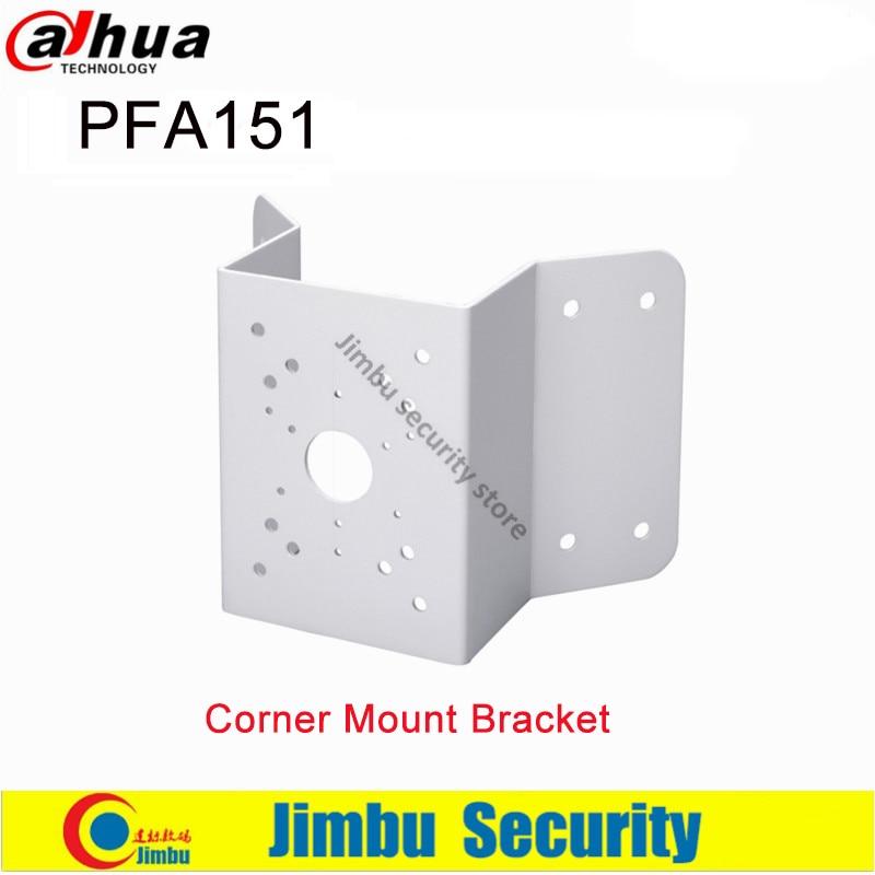 داهوا ركن جبل قوس PFA151 SECC المواد ركن جبل قوس أنيق ومتكامل تصميم نظام الدائرة التلفزيونية المغلقة الملحقات