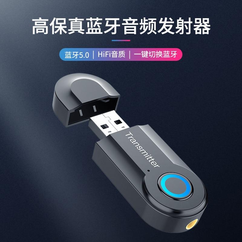 New Bluetooth Receiver 5.0 USB Audio Transmitter 3.5mm Universal TV Computer Wireless Audio Bluetooth Adapter