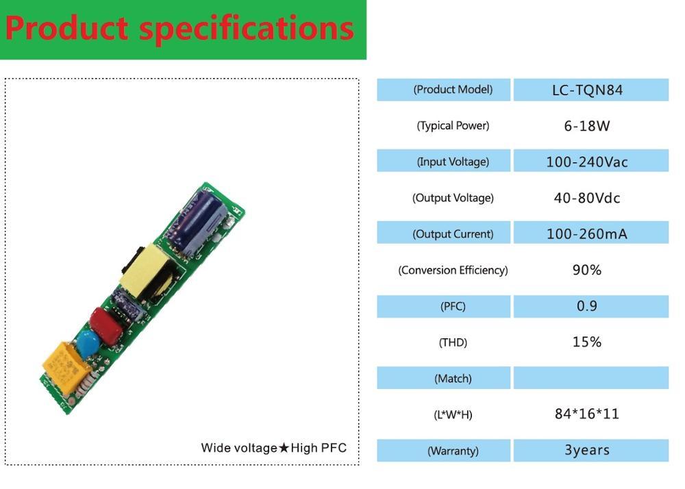 Adaptador de controlador de tubo LED de alto voltaje PFC 6W 9W 12W 18W 100mA 120mA 180mA 240mA 1,2 M T5 T8 AC90-260V transformador