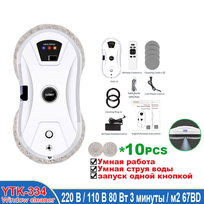 New Automatic Water Spray Window Cleaning Machine, Smart Window Cleaning Robot, Robot Vacuum Cleaner For Cleaning Windows