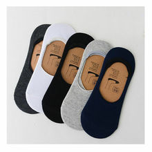 1/5 Pairs Men Cotton Socks Summer Breathable Invisible Boat Socks Nonslip Loafer Ankle Low Cut Short