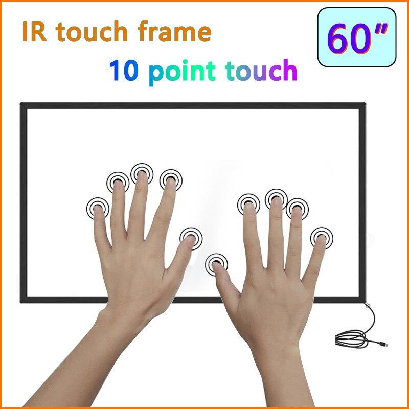 الأشعة تحت الحمراء إطار اللمس 60 بوصة متعددة تركيب شاشة لمس عدة 10 نقاط تعمل باللمس شاشة تعمل باللمس بالأشعة تحت الحمراء لوحة الإطار دون زجاج