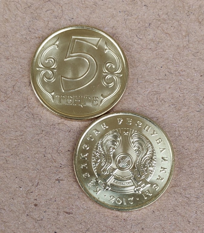 Kazakhstan 5 Tenge17.5mm Asia Coins Old Original Infrequent Coin Commemorative Edition 100% Real Random Year