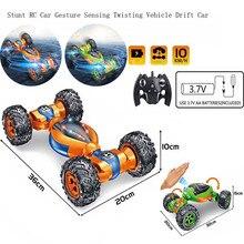 Xmas Stunt RC Car Gesture Sensing Twisting Vehicle Drift Car Driving Toy Children Educational Gifts игрушки для детей #30