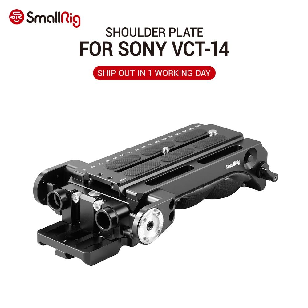 SmallRig VCT placa DSLR Cámara hombro placa adaptador para Sony VCT-14 W/ Manfrotto 501 placa QR para Sony FS7 / FS7II / FS5 1954