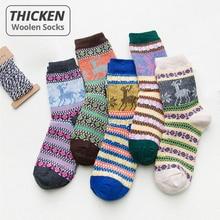 HSS marque épaissir les femmes chaussettes dhiver chaud lapin laine fille chaussettes de haute qualité coton décontracté Harajuku robe rétro chaussettes 5 paires