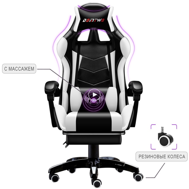 High-quality computer chair WCG gaming chair office chair LOL Internet cafe racing chair high quality electronic sports chair home office computer chair multifunctional wcg internet game sports seat