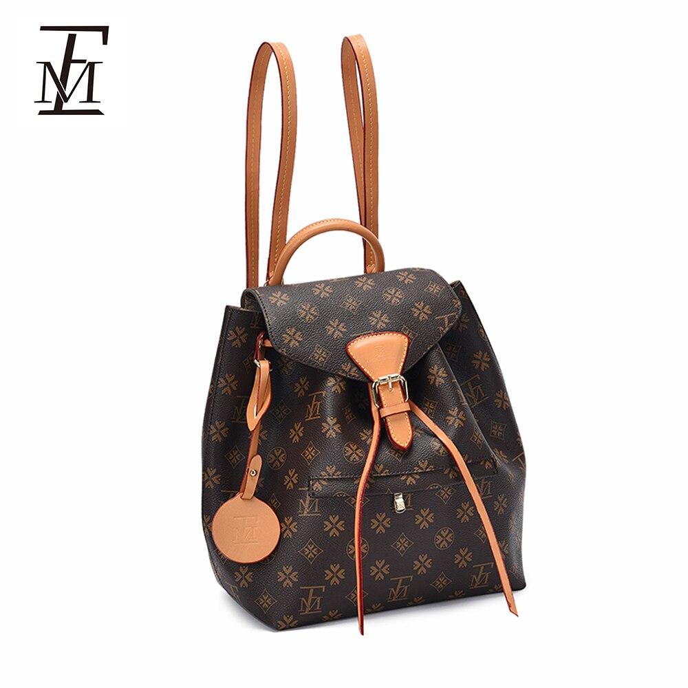 LFM брендовый женский рюкзак, кожаные школьные рюкзаки для женщин, вместительные модные Универсальные уличные дорожные рюкзаки