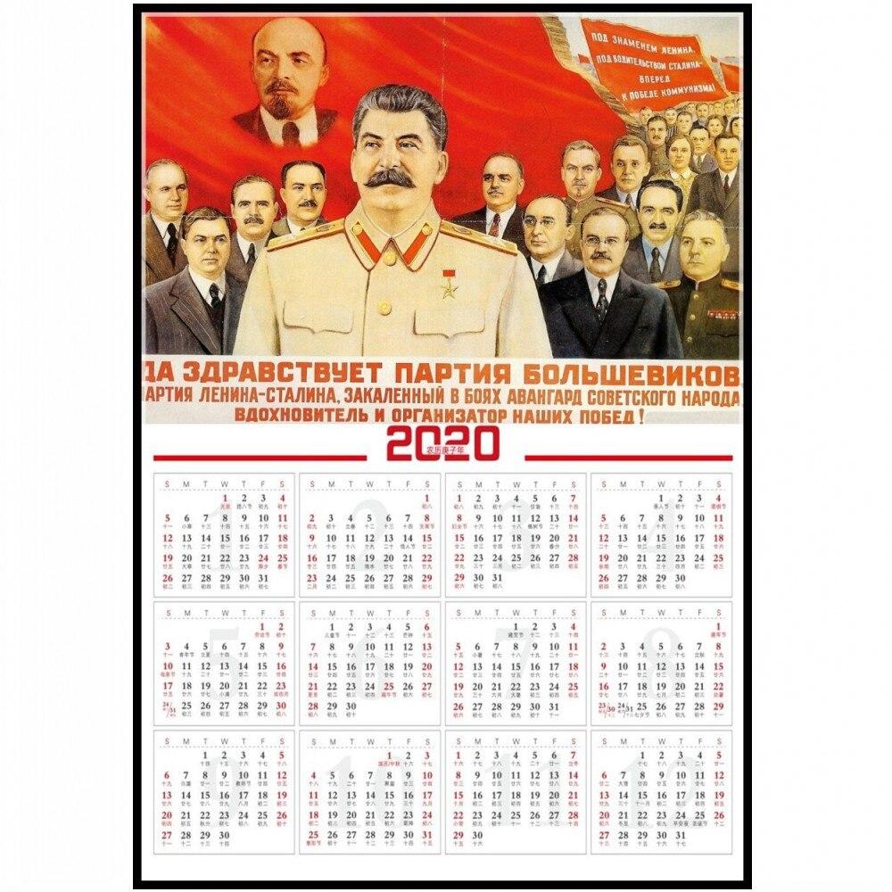 Cartel Retro USSR CCCP 2020 de la Segunda Guerra Mundial, cartel recubierto de calendario ruso Joseph Stalin leninista Unión Soviética política 2020