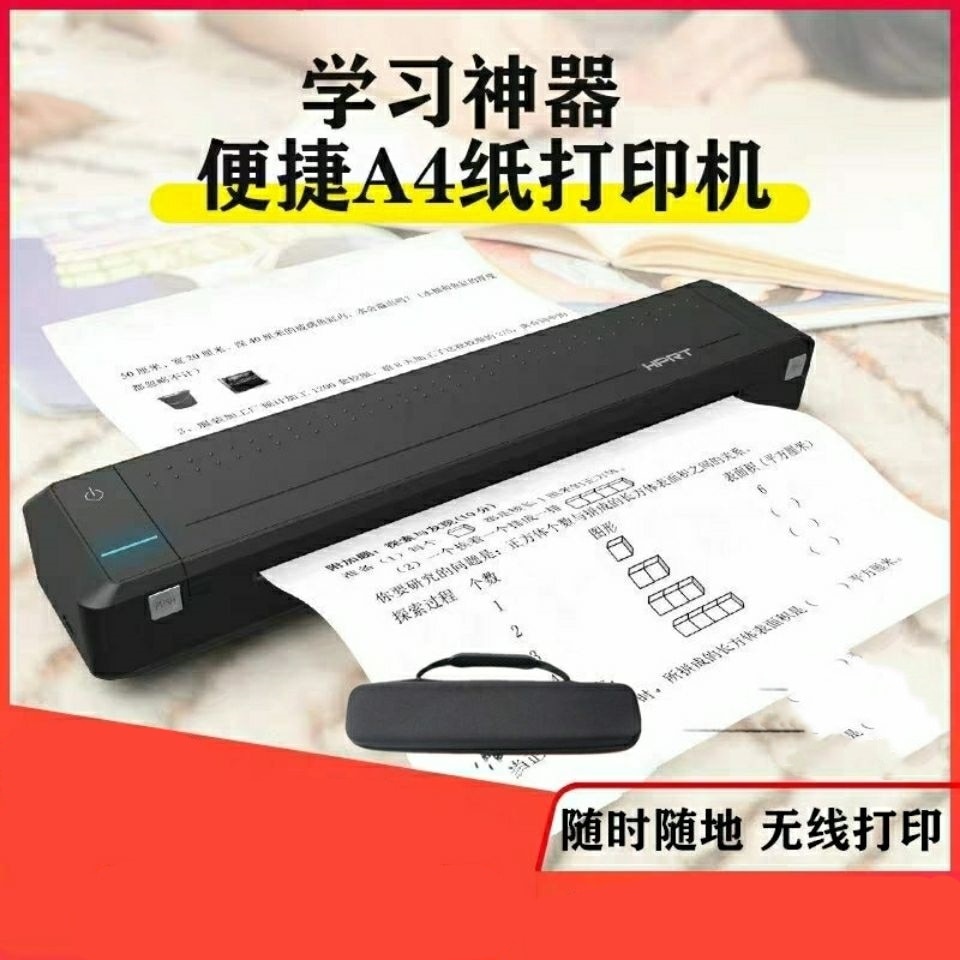 HPRT MT800 300dpi Wireless Bluetooth Printer Portable Mobile Phone Printer For iPhone HUAWEI Xiaomi Samsung Android iOS A4 Paper