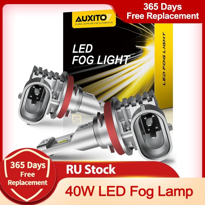 2Pcs Super Bright H11 H8 LED Yellow White H10 Led Fog Lights H16JP LED Bulb Car Driving Lamp for BMW Toyota Skoda Ford Lada