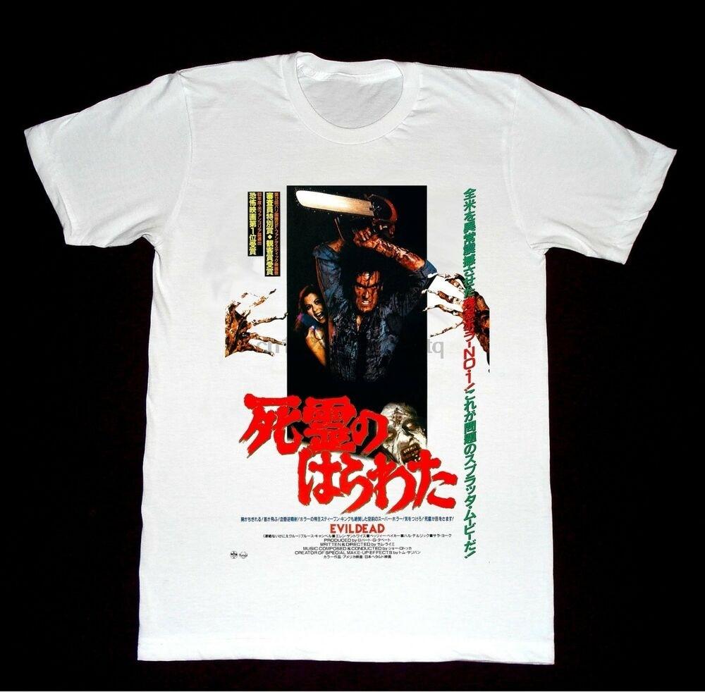 Mal muerto importación camiseta A79 camisa culto película de terror Bruce Campbell